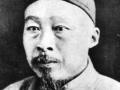 Ch'en-Wei-Ming