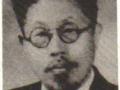 T'ang-Hao